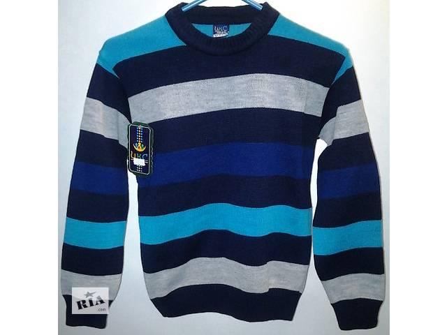 Теплый свитер для мальчиков- объявление о продаже  в Харькове