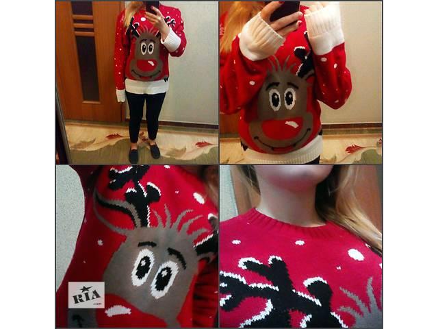 купить бу теплый свитер в Тернополе