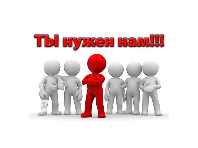 Срочно нужны мужчины,женщины,семейные пары на производство полиэтиленовых пакетов (6 женщин, 4 мужчин).Чехия- объявление о продаже   в Украине