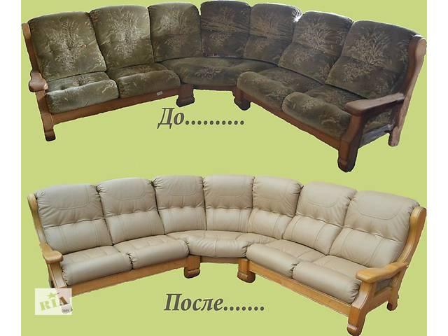 купить бу СРОЧНО предлагаем работу по обтяжке мягкой мебели в Луцке