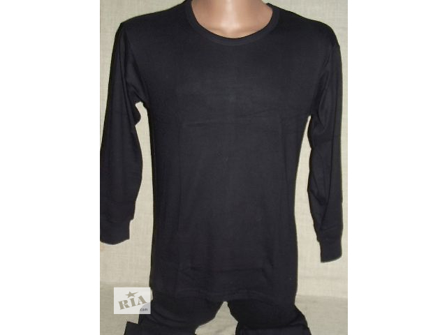 бу Термо костюм (кофта + штаны). Термо белье. Термо одежда Amigo в Днепре (Днепропетровске)