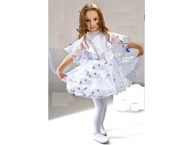 карнавальный костюм снежинка- объявление о продаже  в Харькове