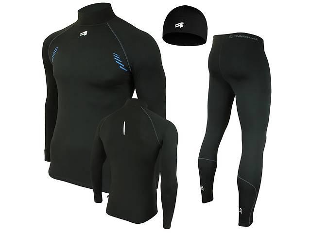 Термобелье спортивное, лыжное, для бега, велосипеда, антибактериальное, термокостюм унисекс Radical Edge + шапка.- объявление о продаже  в Днепре (Днепропетровск)