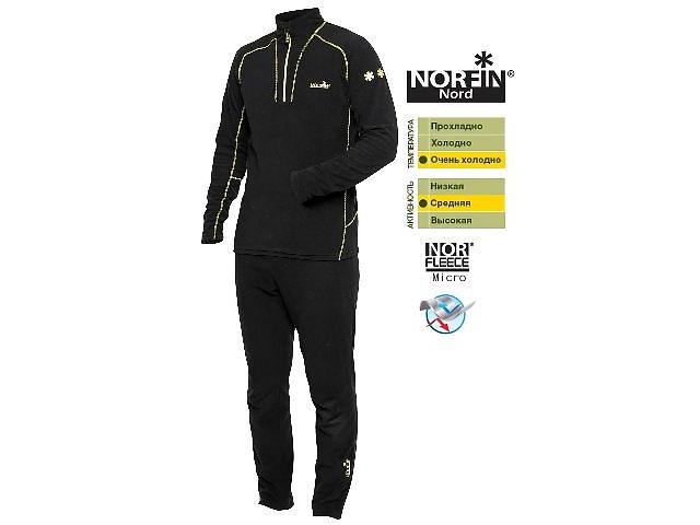 Термобелье микрофлисовое Norfin NORD (302700)- объявление о продаже  в Виннице