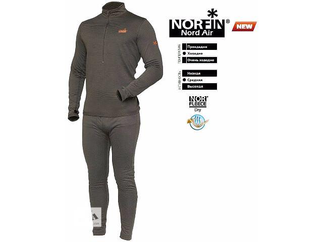 Термобелье Norfin Nord Air (303200) Новое- объявление о продаже  в Виннице