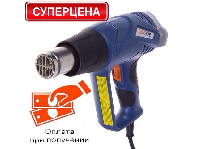 Термофен. Строительный фен 2000 вт. Супер ціна!- объявление о продаже  в Киеве