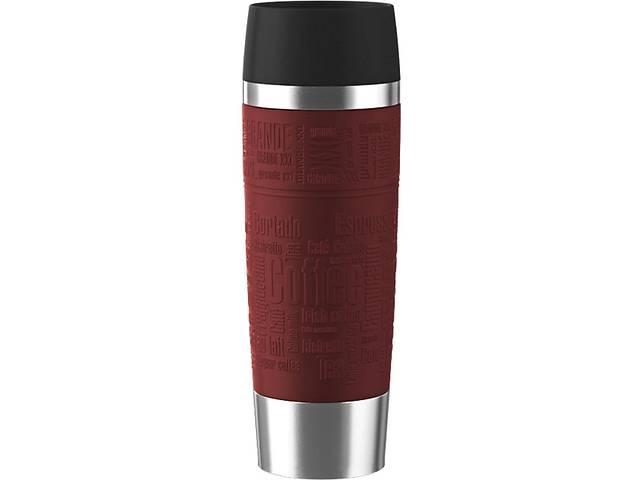 Термокружка EMSA TRAVEL MUG Grande 0,5 л- объявление о продаже  в Стрые
