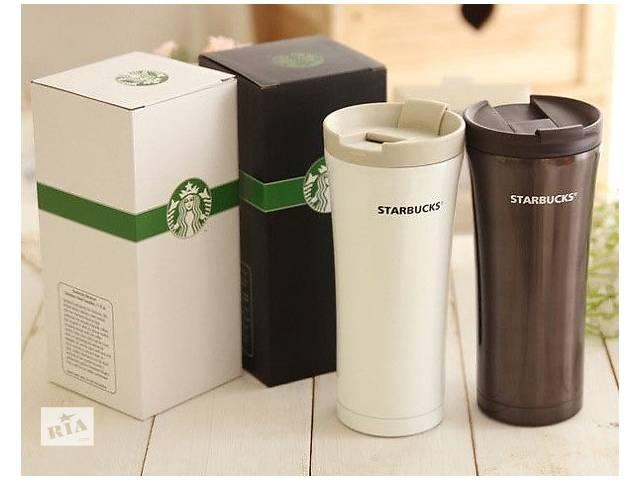Термокружки Starbucks Оптом! Под Заказ!- объявление о продаже  в Львове