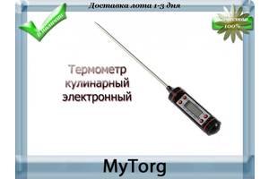 Измерительный и калибровочный инструмент