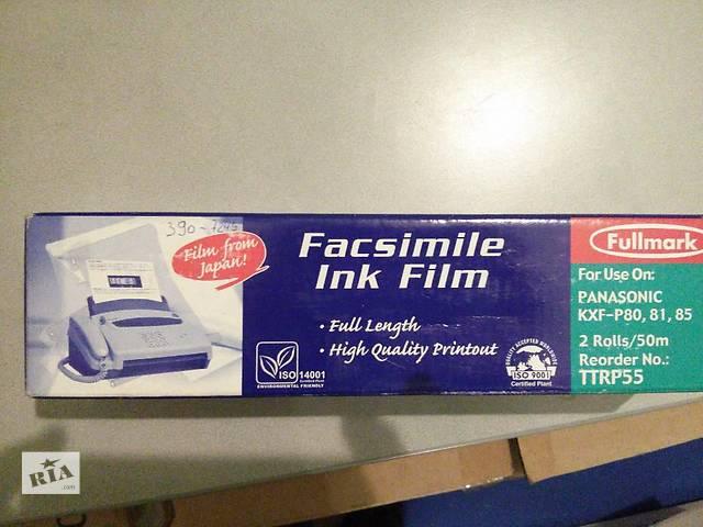Термопленка FULLMARK для факса Panasonic KX-FP80 / 81 / 85- объявление о продаже  в Киеве