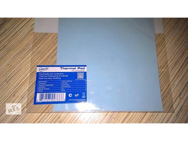 Термопрокладки Arctic для ноутбука. Оригинал, высокая теплопроводность- объявление о продаже  в Киеве