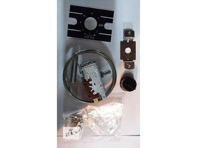 продам Терморегулятор механический к-50-p (к холодильнику и пивоохладителю) бу в Киеве