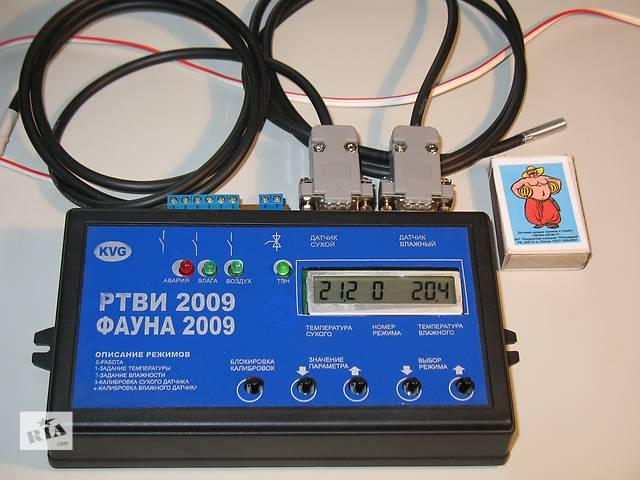 терморегулятор, влагорегулятор, инкубатор- объявление о продаже  в Изюме