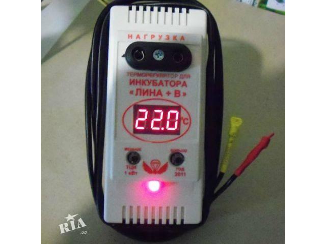 """купить бу Терморегулятор """"Лина + В"""" в Калуше"""