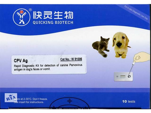 купить бу Экспресс-тест Quicking biotech набор диагностики CDV Ag собак в Павлограде