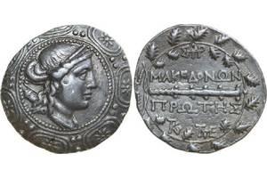 Древние монеты