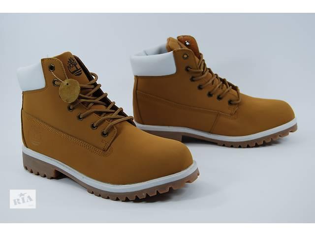 Timberland мужская обувь натуральная кожа- объявление о продаже  в Киеве