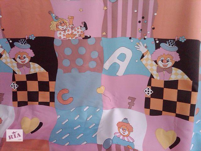 купить бу Ткань для штор в детскую комнату Веселые человечики в Киеве