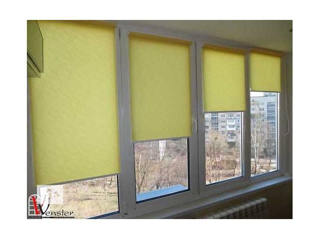 продам Тканевые ролеты и рулонные шторы Wenster бу в Киеве