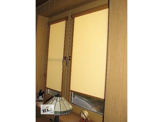 бу Тканевые роллеты(роллшторы) - декорируем окна вместе! в Днепре (Днепропетровске)