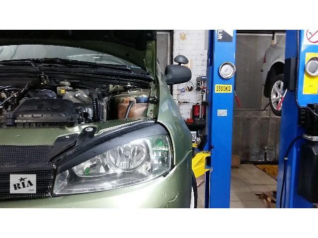 бу ТО -ТехОбслуживание авто в Киеве