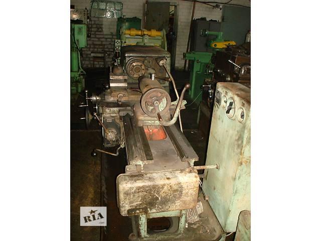 купить бу токарный 1К62 (РМЦ710 и 1500мм)  в Украине
