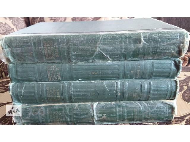 бу Толковый словарь русского языка (4 тома) 1935 года. в Киеве