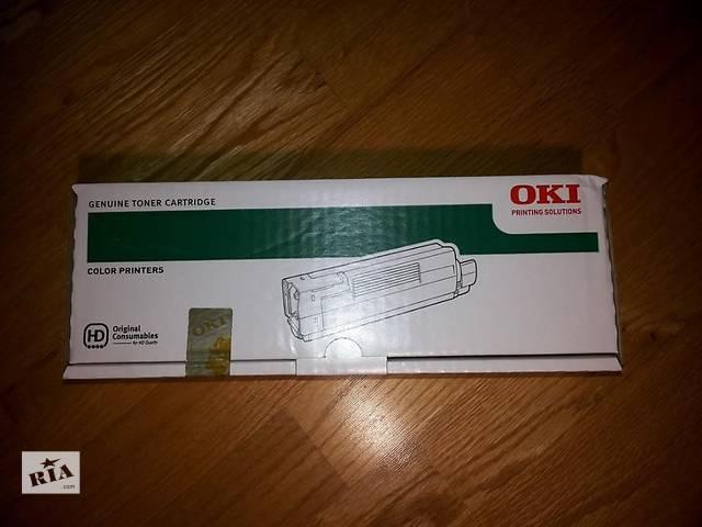 продам Тонер-картридж для OKI C5650/C5750 p/n43865740, p/n43872322 ОРИГИНАЛ бу в Киеве