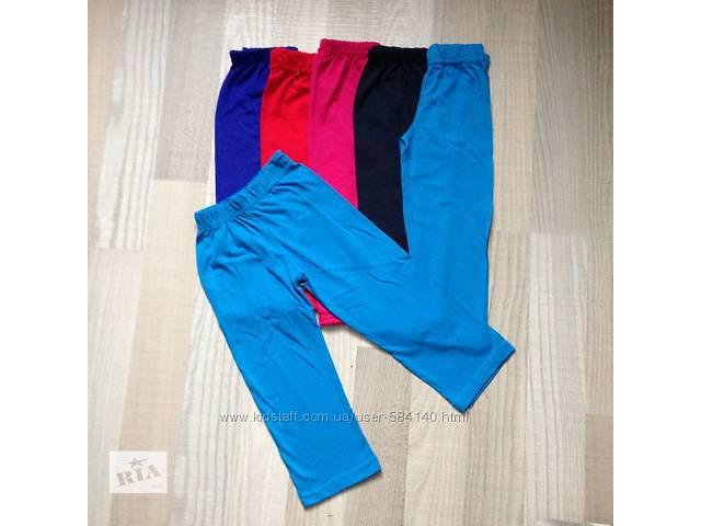 купить бу Тонкие детские штанишки, есть цвета и размеры в Одессе