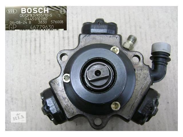 купить бу Топливная система Топливный насос высокого давления/трубки/шест Fiat Punto 1.3 JTD в Ужгороде