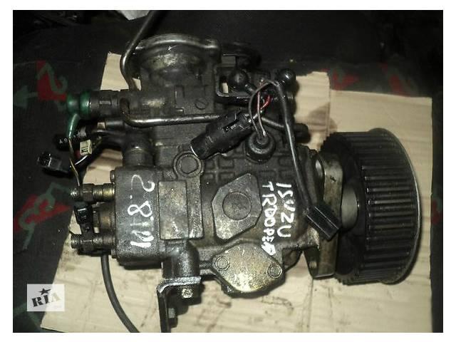 бу Топливная система Топливный насос высокого давления/трубки/шест Isuzu Trooper 2.8 D в Ужгороде