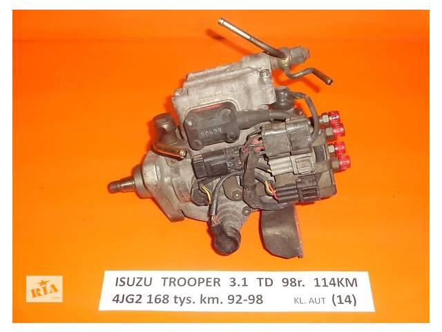 продам Топливная система Топливный насос высокого давления/трубки/шест Isuzu Trooper 3.1 D бу в Ужгороде