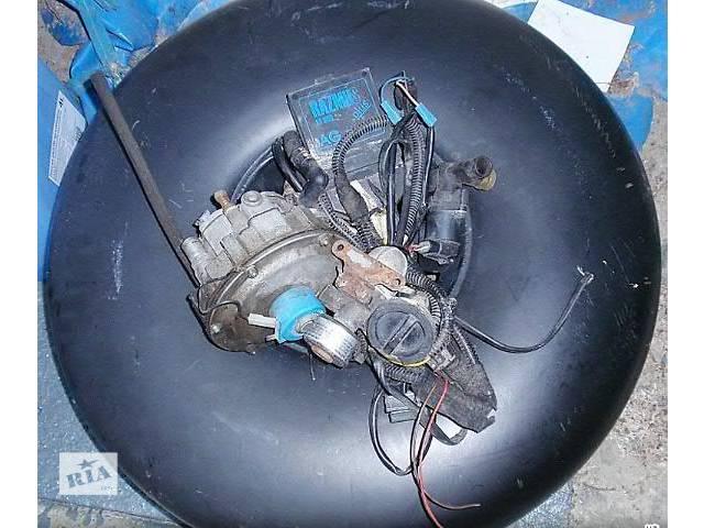 Топливная система Газовое оборудование Легковой- объявление о продаже  в Днепре (Днепропетровске)