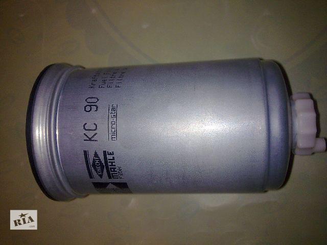 бу Топливный фильтр KC 90 в Чернигове