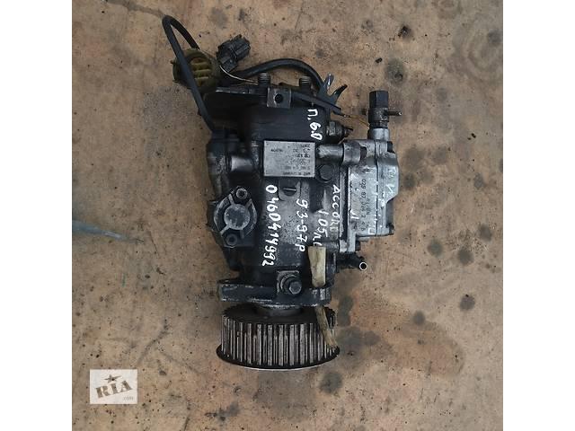 продам Топливный насос  для Honda Civic 2.0 TDI бу в Ковеле