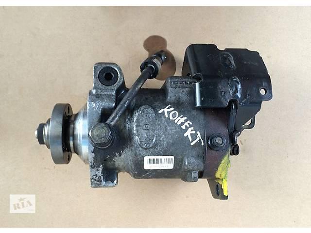 бу Топливный насос ТНВД Ford Connect Форд Коннект 1.8 TDCI 1S4Q9B395BF в Ковеле