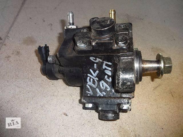 бу Топливный насос высокого давления для Opel Vectra C, 1.9tdi, 0445010155, 0055206680 в Львове