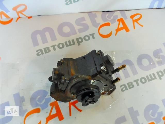 продам Топливный насос высокого давления ТНВД Фіат Фиат Добло Новый кузов Нуово 263 Fiat Doblo Nuovo 263 2009-2014 бу в Ровно