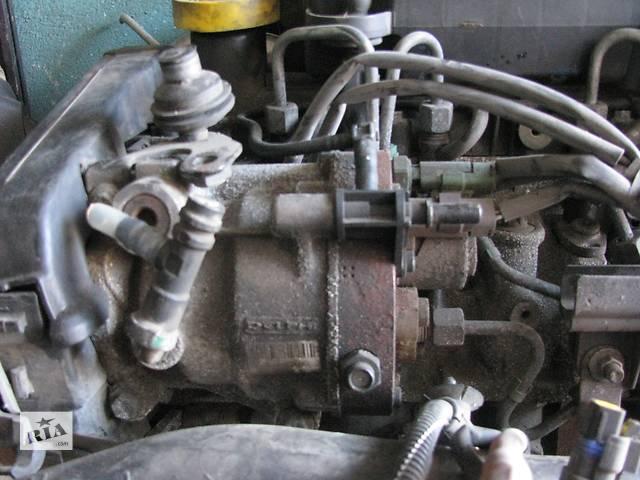 Топливный насос высокого давления/трубки/шест для легкового авто Renault Logan- объявление о продаже  в Днепре (Днепропетровск)