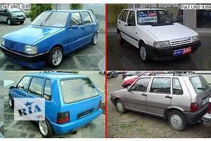 Новые Топливные баки Fiat Uno