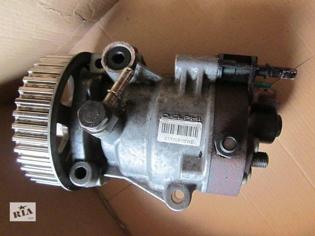 Топливный насос высокого давления Легковой Renault Kangoo 2007- объявление о продаже  в Луцке