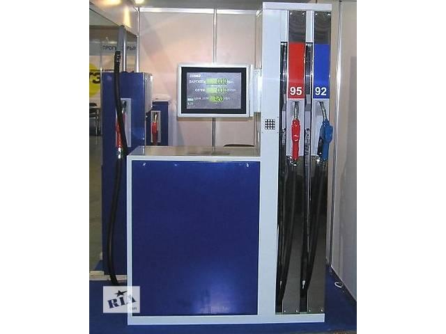 Топливораздаточная колонка для АЗС- объявление о продаже  в Ровно