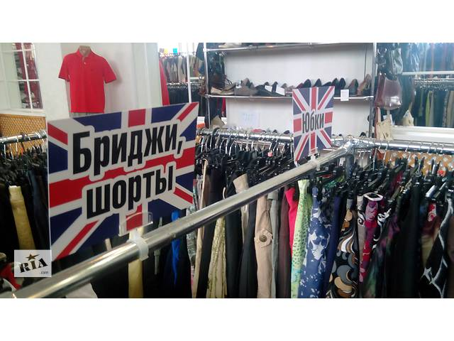 Торгово-рекламное оборудование- объявление о продаже   в Украине