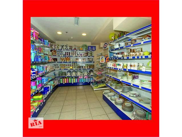 продам Торговое оборудование, стеллажи для магазинов посуды бу в Харькове
