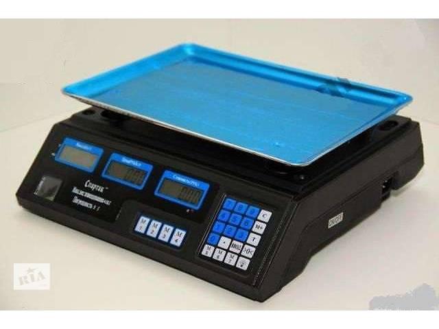 Торговые электронные весы до 50 кг Спартак с калькулятором- объявление о продаже  в Николаеве