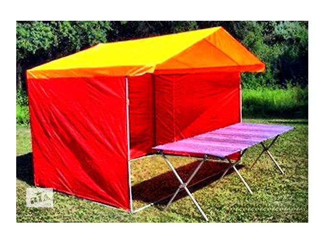 продам Торговые палатки,столы бу  в Украине