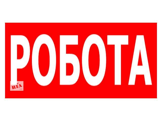 купить бу торговий агент в Ивано-Франковской области