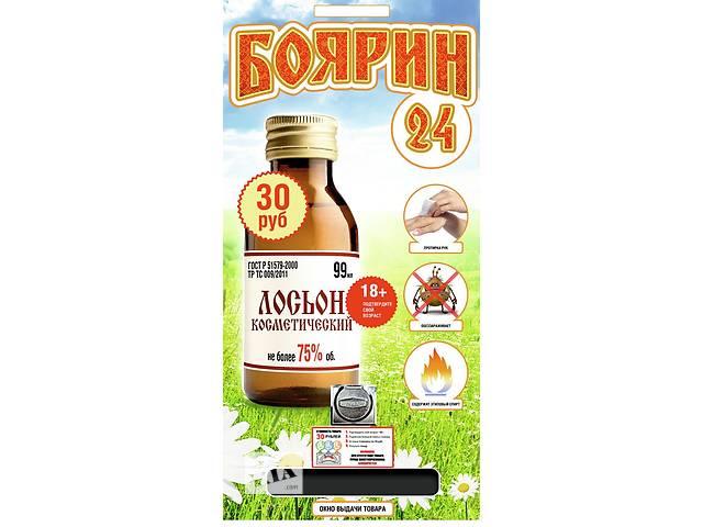 бу Торговый аппарат Боярин24  в Украине