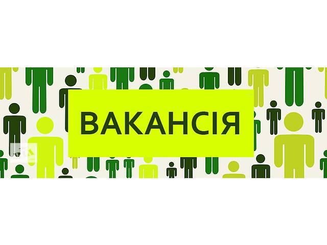 Торговий представник- объявление о продаже  в Львове