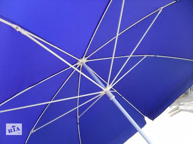 продам Торговый зонт 8 спиц синий бу в Одессе